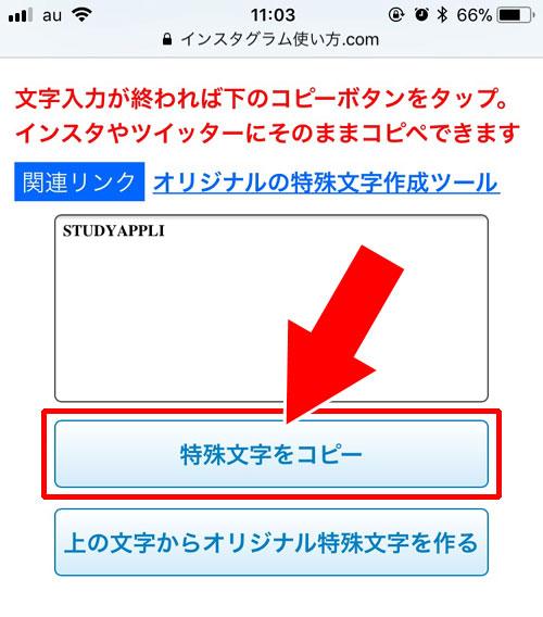 フリーフォント 筆記体 フォント 特殊 可愛い 絵文字 | www.gazoit.com