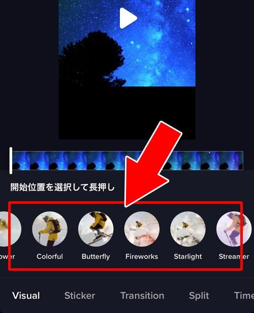編集 tiktok 動画